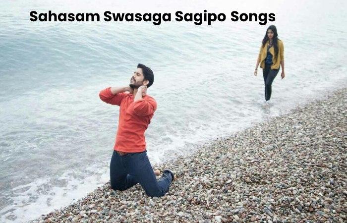 sahasam swasaga sagipo songs
